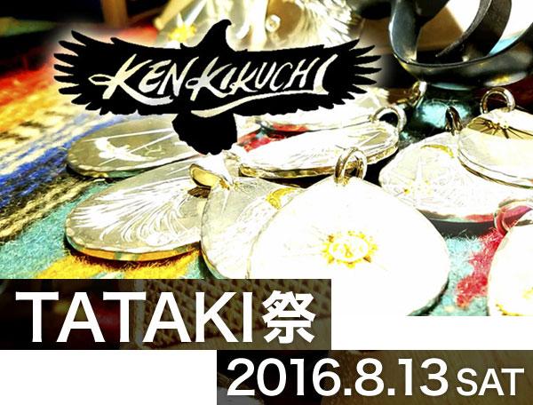 【KEN KIKUCHI/ケンキクチ TATAKI祭り】