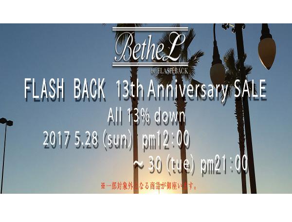 【13周年 連動SALE開催のお知らせ,】