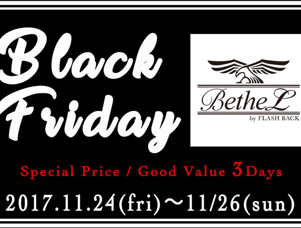 【After The Flying Black Friday Night,】
