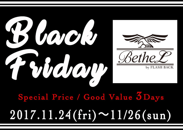 black_friday_2017_800px