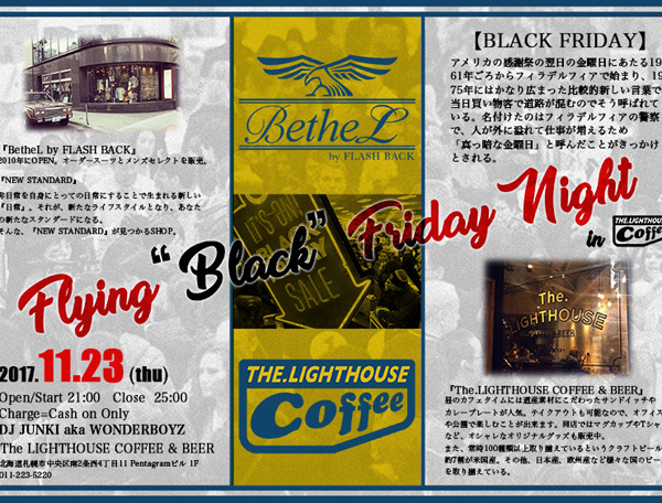 【Flying Black Friday Night in The LIGHTHOUSE COFFEE】