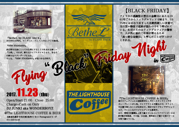 blackfriday_be_tlc_800px