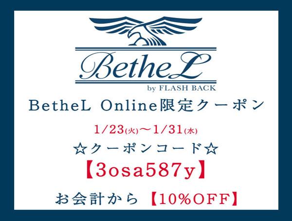 """【 """"10%OFF""""限定クーポン発行中!!】"""