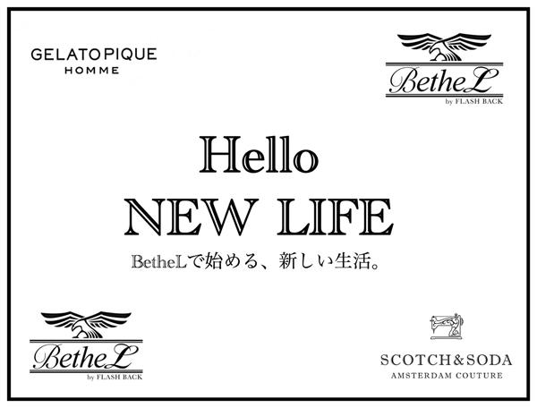 【New Life Fair START,】