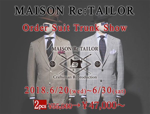 "【""MAISON RE:TAILOR/メイソンリテーラー""Order Suit Trunk Show,】"