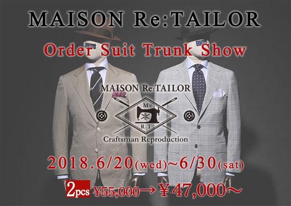 retailor18_june_fair_600px
