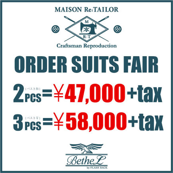 SUITS_Fair_blog