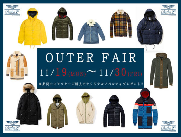 BLOG_TOP_outer_fair_2018aw