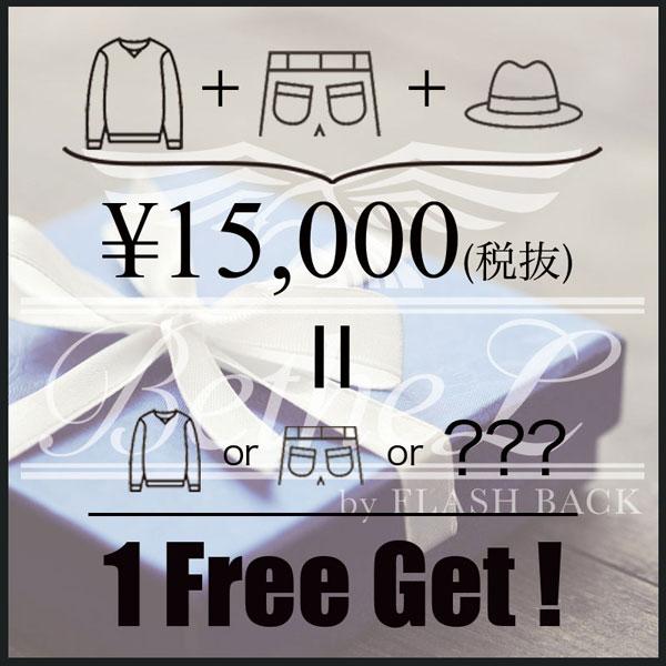 15000buy1free_600