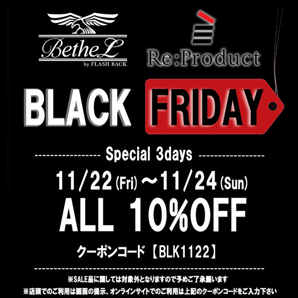 BetheL_Re_BLACK_FRIDAY_600