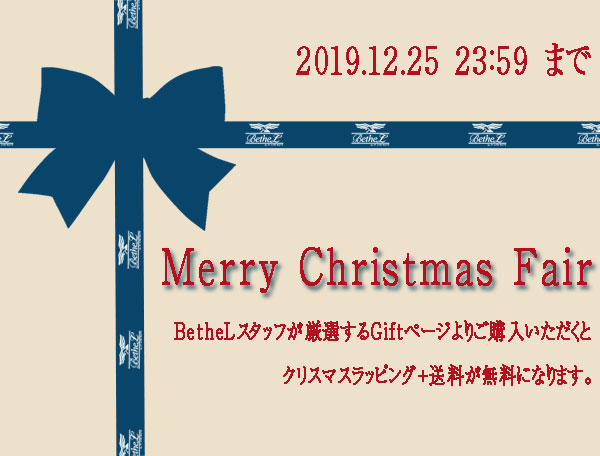 "※12月25日まで【""Merry Christmas Fair"",】"